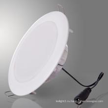 Светодиодный светильник 15 Вт с рассеивателем ПК