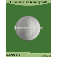 99,6% порошка L-цистеина HCl (моногидрат)