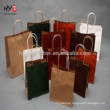 custom wholesale pattern doggy bag paper