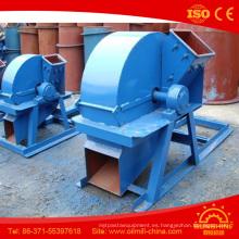 Máquina de molienda de aserrín Trituradora de madera pequeña