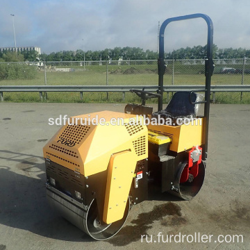 Tennis Court 1 Ton Self-propelled Vibratory Road Roller from Manufacturer (FYL-880)