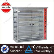 2017 Stainless Steel K070 15/30 Vertical Chicken /Pig rotisserie