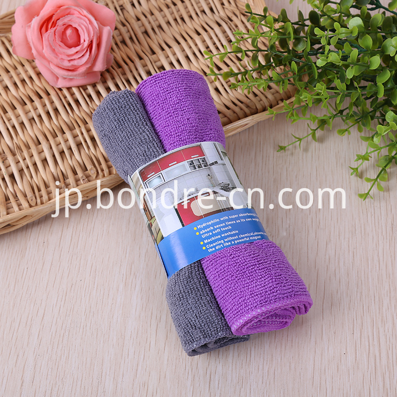 Microfiber Towel Purple Grey 2pcs set (2)