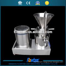 Stainless steel sanitary vertical colloid mill machine,jml colloid mill