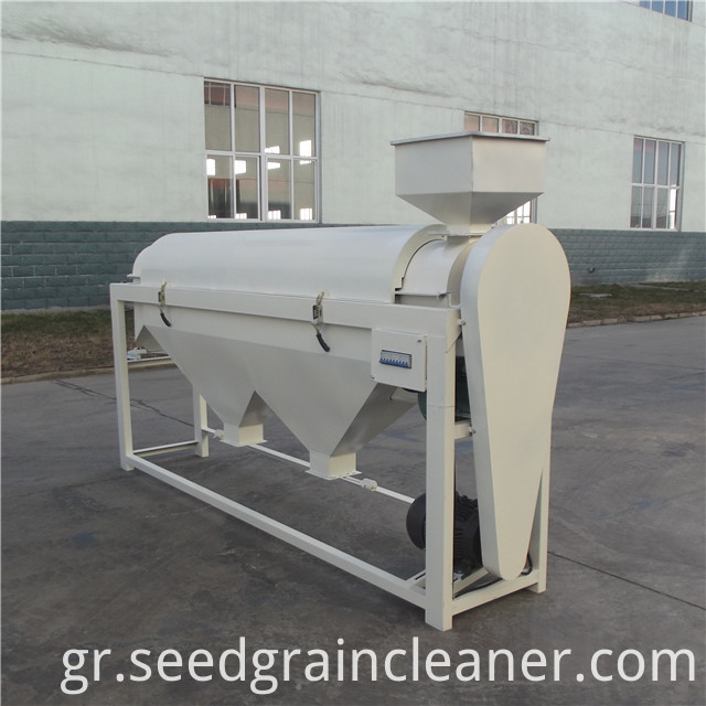 bean polishing machine 10