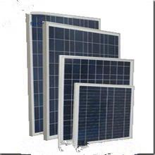 Venta caliente fuera de los paneles solares solares de la rejilla (KSM5w-115W)