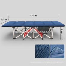 Casa Lounging Alumínio Cama Dobrável Preço da Cama de Fábrica