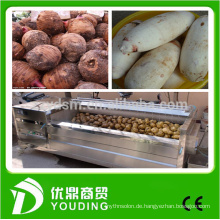 commercial used vegetable washing machine for sale