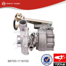 Оригинальный компрессор двигателя YC6108ZC, турбонагнетатель B8700-1118100