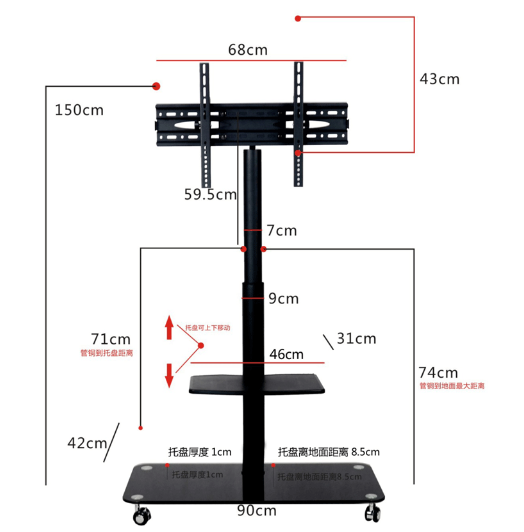 AVR004 tv stand size drawing
