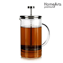 Borosilicate Glass Coffee And Tea Plunger