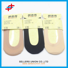 ice cotton anti-slipper ladies' cozy invisible socks bulk