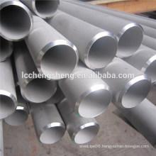 ST52 Q345B carbon seamless steel pipe