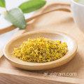 منتجات زراعية بالجملة شاي أوسمانثوس شاي أعشاب