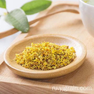 Оптовые товары сельского хозяйства Османтус чай Травяной чай