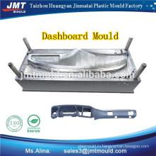 высокое качество панели пластиковые инъекции плесень для экстерьера и интерьера