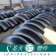ASTM 20# Carbon Steel Elbow