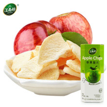 Dried Apple chips/Apple crisp slice 28g