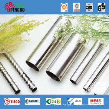 Kitchen Tool for Stainless Steel Red Square Tube