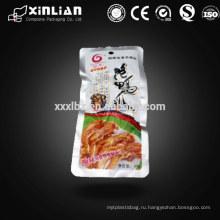 Высокотемпературные антистатические алюминиевые фольги, кухонные мешки