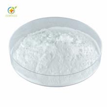 Wholesale Price Veterinary Drug Tilmicosin