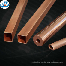Brass rectangular pipe / copper tube rectangular