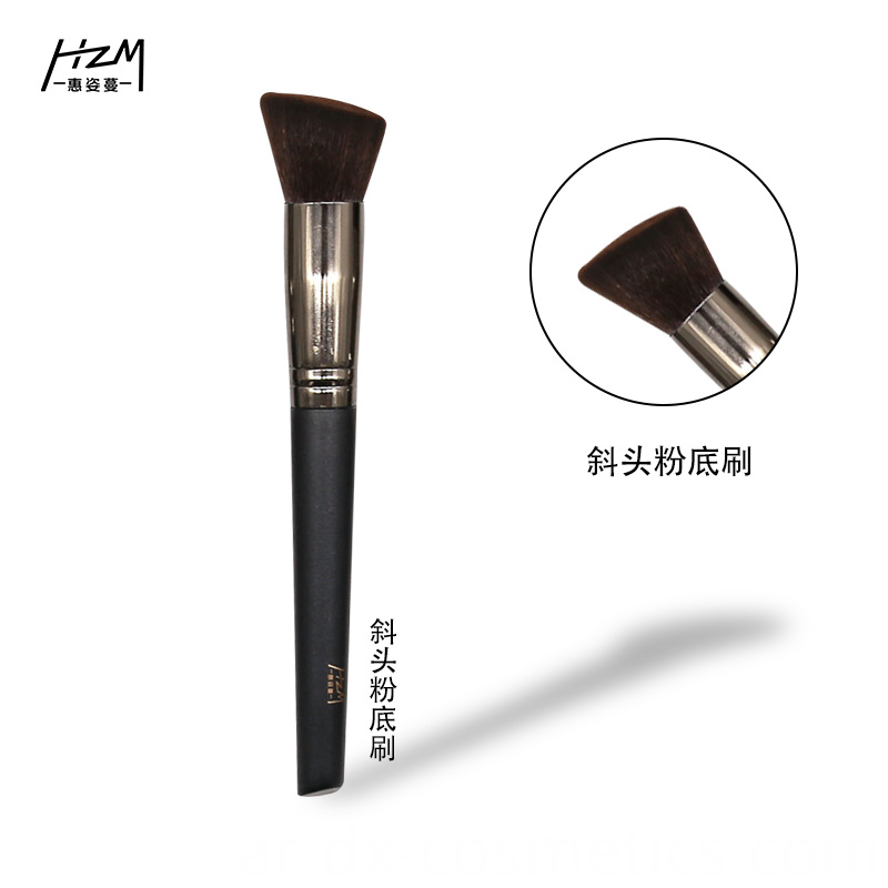 7Pcs Black Cosmetic Makeup Brush Set Imitation Wool Hair 12