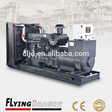 SDEC shangchai 200kw diesel electric generator 250kva standby power station for little factory use