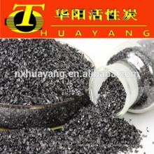 ANCRACITE CALCINÉE de charbon de carbone / carburant pour la fabrication de l'acier