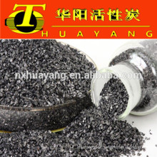 CALCINED ANTHRACITE coal carbon raiser / carburant For Steelmaking