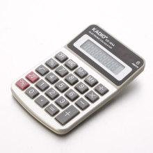Grey Simple Calculator Online