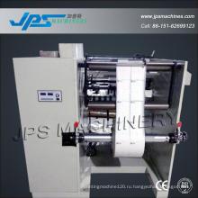 JPS-560zd Автоматическая машина для непрерывной печати этикеток для бумажных этикеток JPS-560zd