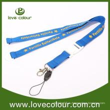 Высококачественный сублимированный шнур