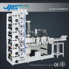 Флексографская печатная машина с самоклеящимися этикетками