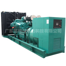 Wagna 1000kw Generador Diesel con motor Cummins