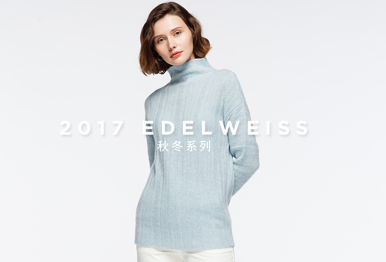 Women's stand neck wool cashmere sweater -6