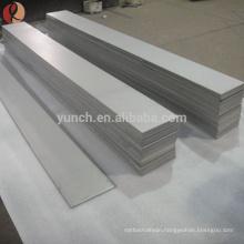 High Quality R05200 0.5MM Ta1 Tantalum Sheet