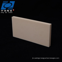 99% Alumina Ceramic Sintered Plate for burning
