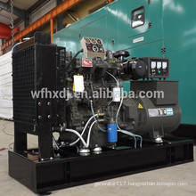 Hot sales 8KW to 140KW ricardo genset with good price
