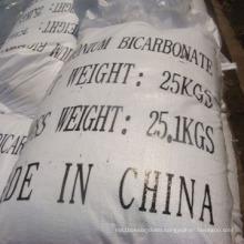 Biscuit Plant for Ammonium Bicarbonate Food Grade Food Grade 99.5%