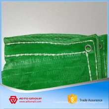 green safety net construction with White rope