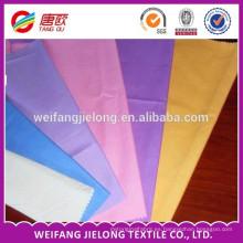 T/C poplin polyester/cotton woven poplin bleached pocketing fabric