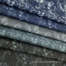 Custom Digital Printing Fabric