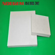 Natural color Fireproof ABS plastic sheet