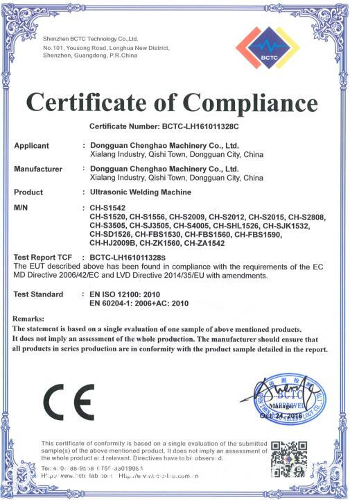 certificate for ultraosnic welding machine
