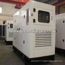 Hot sales 16-112KW lovol silent diesel generator set with good price