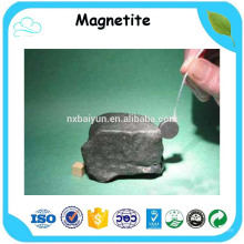 Good after service haiguang magnetite for water treatment