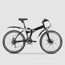 26 Inch Aluminum Alloy 24 Speed Good Quality Folding MTB