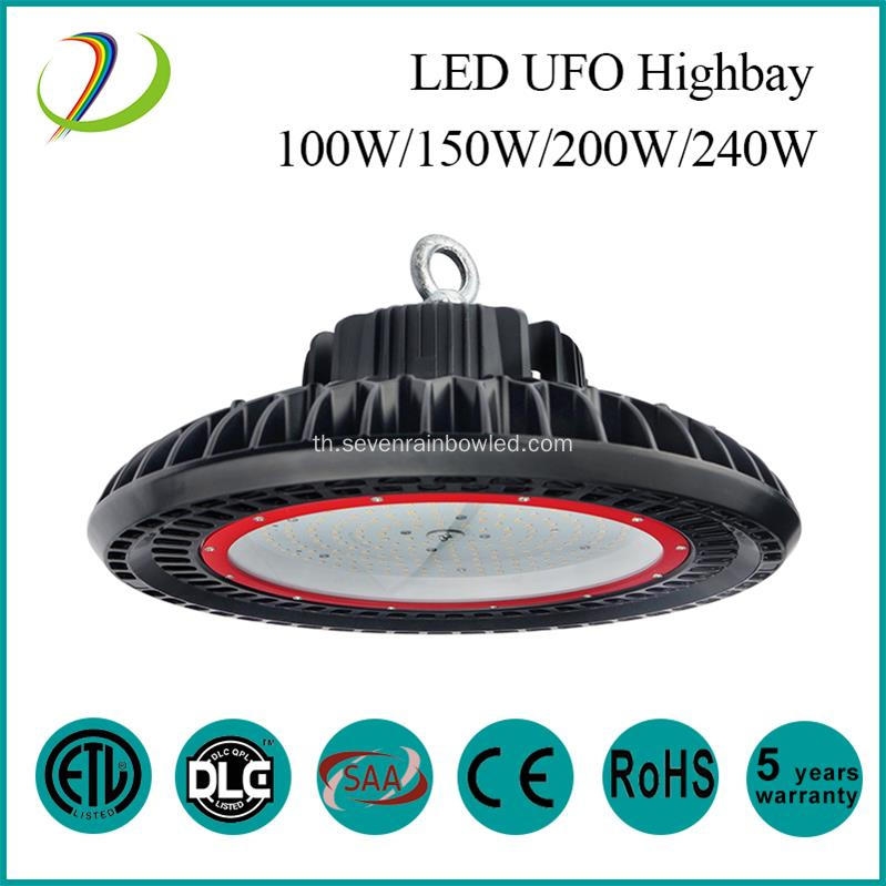 HBG Meanwell UFO LED High Bay light
