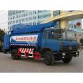 Dongfeng Truk Suppression Debu multi-fungsi